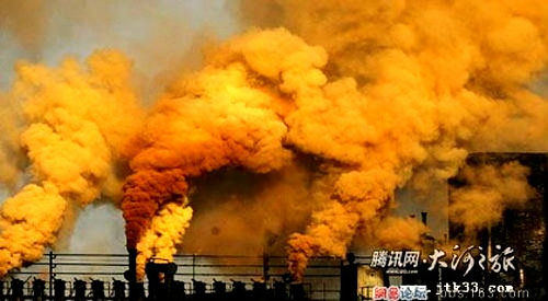 pollution – china digital times