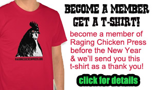 December Member TShirt Giveaway Ad – Front Page