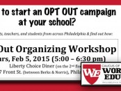OptOutWorkshop 2-5-15